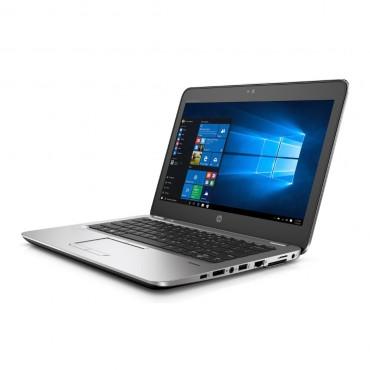 HP EliteBook 820 G4; Core i5 7300U 2.6GHz/8GB RAM/256GB M.2 SSD/battery VD;WiFi/BT/FP/webcam/12.5 FH
